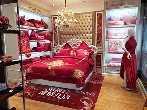 老裁缝家纺婚庆产品区
