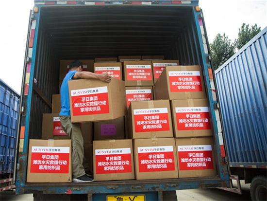 120万元毛巾被和床品的货车,从孚日集团物流中心列队驶出