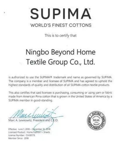 博洋家纺与美国国际棉花协会SUPIMA签约证书