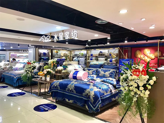 水星家纺专卖店开业