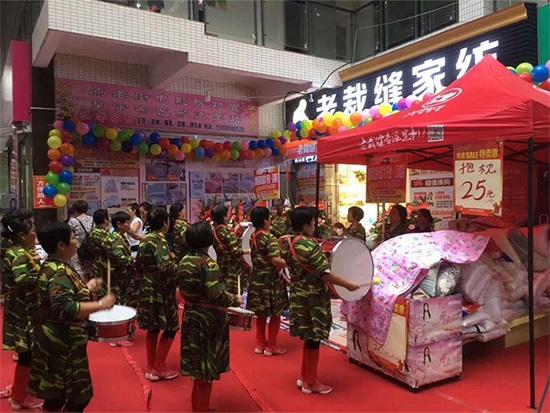 老裁缝家纺专卖店形象(三)