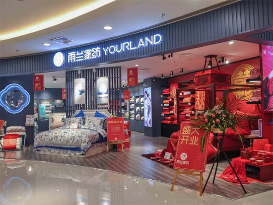 雨兰新余市太平洋购物中心店盛大开业