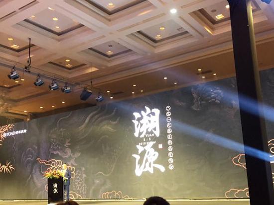 纺织协会杨兆华先生致辞