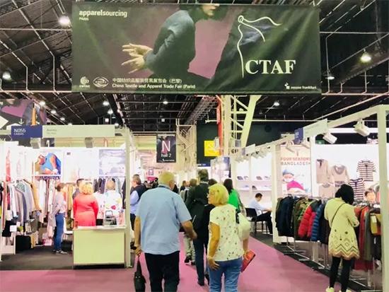 二十届中国纺织品服装贸易展