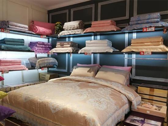 家纺品牌加盟