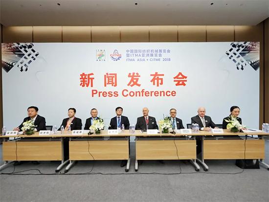 2018 纺机展新闻发布会今日在上海召开