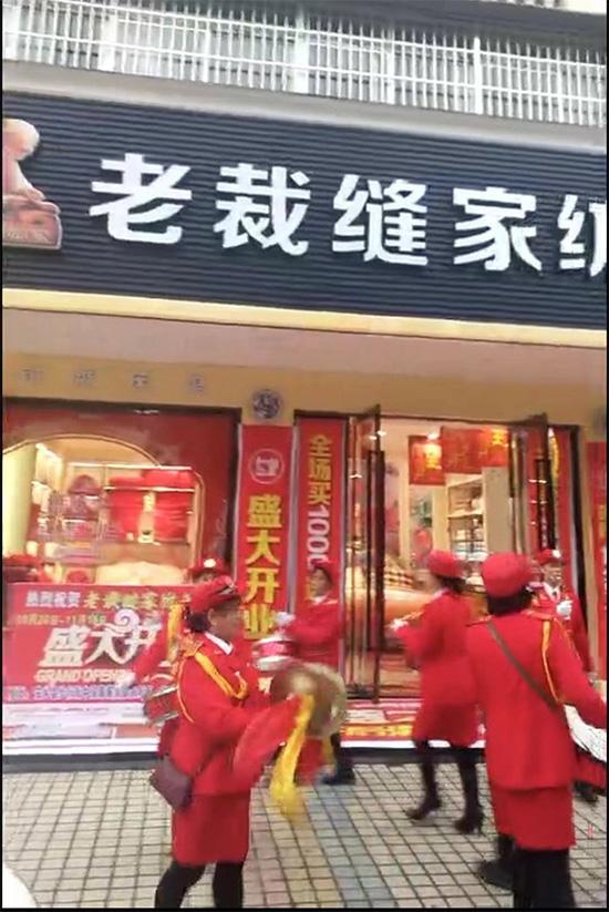 湖南安乡老裁缝家纺盛大开业
