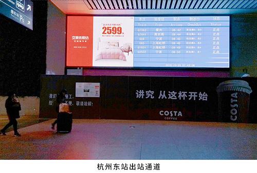杭州东站出站通道