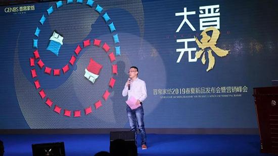 营销中心总监王成建先生至开幕词
