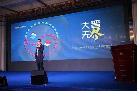晋帛家纺研发中心的孙永先生为2019春夏新品做产品解码