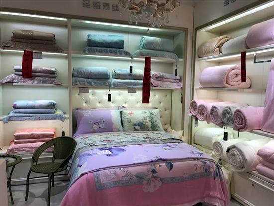 圣路易丝家纺店陈列(一)