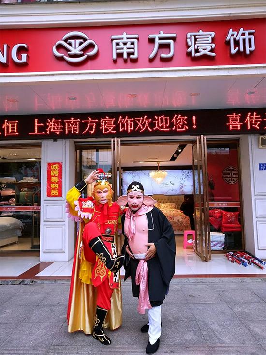 九荣网红西游组合—美猴王、猪八戒