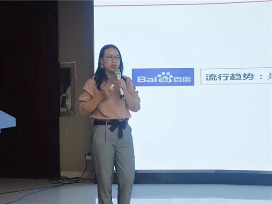 产品管理中心经理黄尧女士为2019春夏新品做产品解析