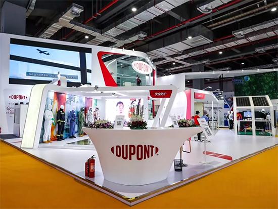 罗莱家纺携手杜邦亮相中国首届国际进口博览会