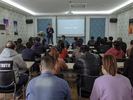 企业发展中心总监刘明干做了动员讲话