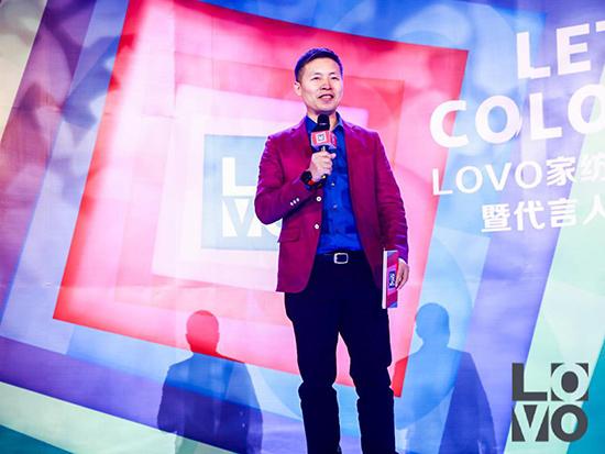 LOVO家纺事业部负责人王梁上台发言
