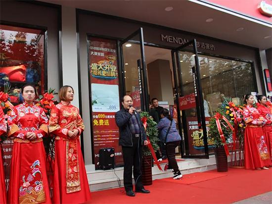 六盘水分公司经理张琦在易捷&梦洁生活馆前讲话