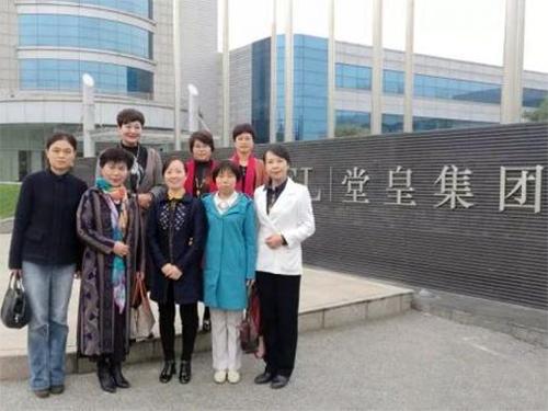 渭南市女企业家参观学习镇江市堂皇家纺企业