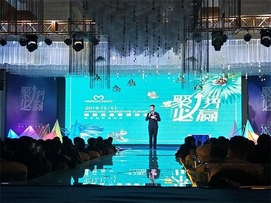 明超家纺2019春夏新品发布会在江苏明超国际贸易有限公司集团总部举行