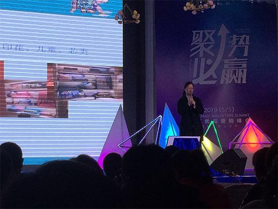 陈总针对明超家纺运营规划报告