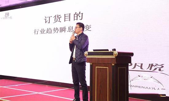 销售总监:陈尚荣先生