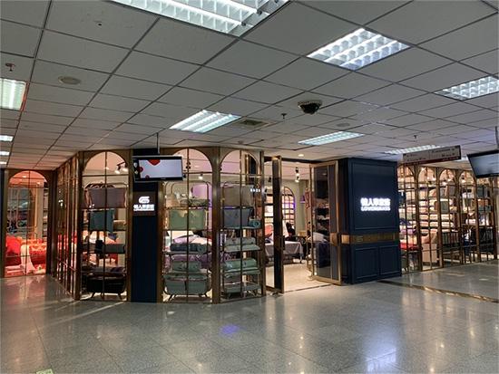 情人草家纺北方营销中心