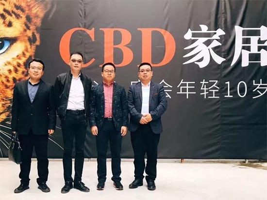 中国家居品牌联盟2019年将有大动作