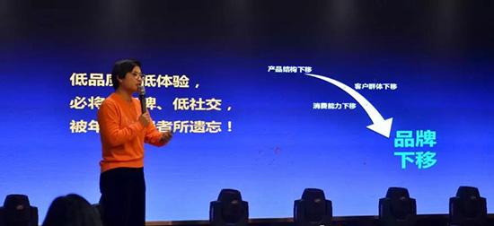 罗曼罗兰家纺品牌运营总裁申海丽分享趋势主题