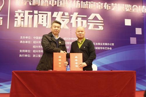 赵君会与杭州互帘会展服务有限公司总经理董振杰签署全面战略合作协议