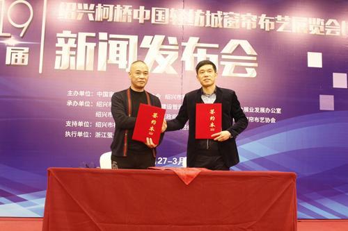 赵云富与绍兴市人民政府办公室法律顾问陈子平签署合作协议