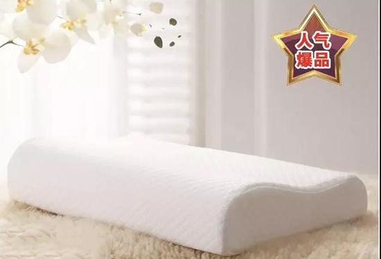 记忆棉枕芯