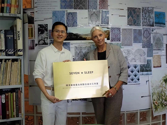 博洋家纺意大利联合设计工作室成立