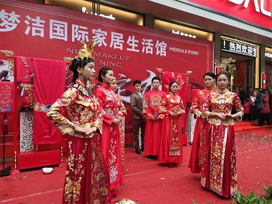 中式婚礼演绎及梦洁嫁衣、礼服展示