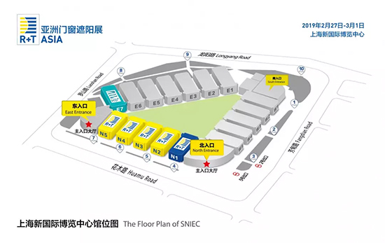 上海国际博览中心馆位图