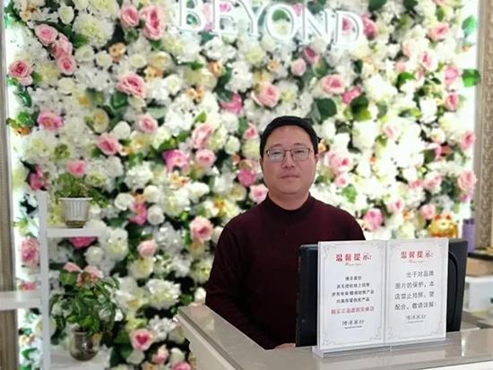 加盟商罗旭辉先生