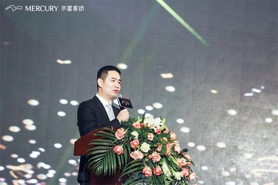 水星家纺股份公司董事长李裕陆