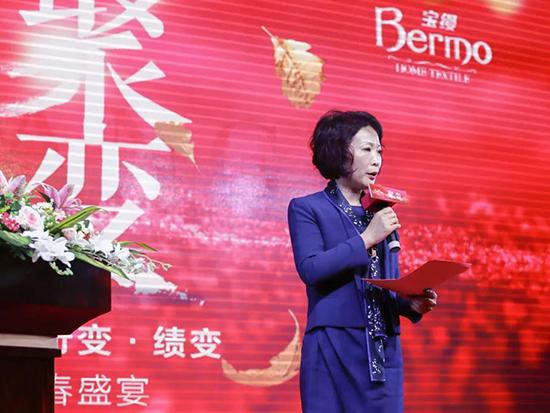 副总裁陆萍总结及展望
