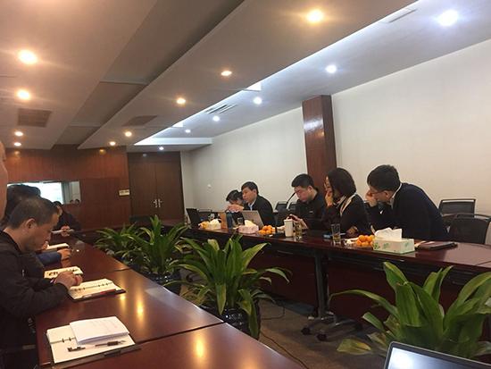 纺织行业质量工作座谈会