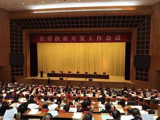 江蘇省委省政府在南京召開全省扶貧開發工作會議現場