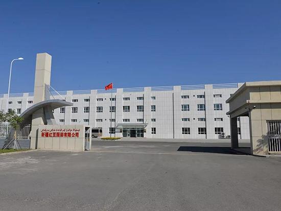 新疆红豆有限公司