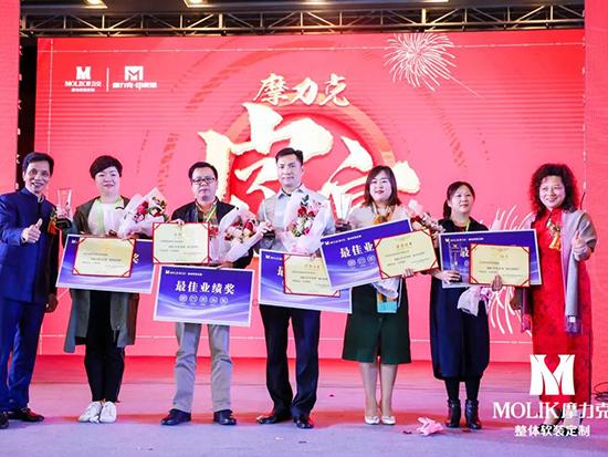 摩力克总部特意为2018年度专卖店颁发荣誉奖