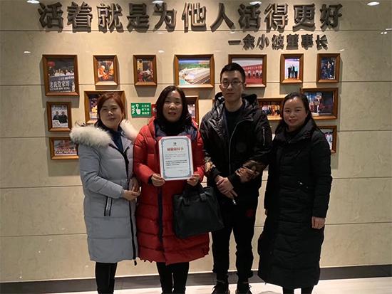 恭喜重庆武隆店签约成功