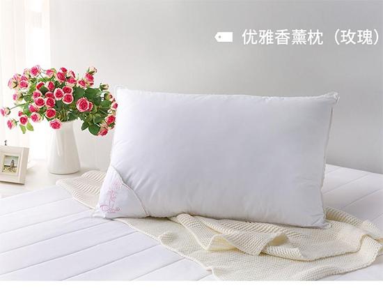 优雅香薰枕-玫瑰