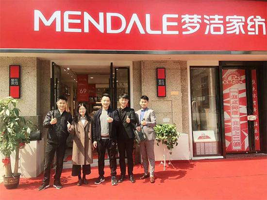 上手营销CEO刘易峰助力梦洁家纺实现社交新零售战略