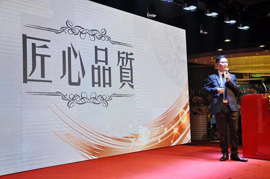 雅芳婷营业部副总经理李龙就雅芳婷的品质表现发表演讲