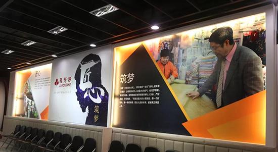 雅芳婷集团在深圳营销中心举办雅芳婷2019年秋冬新品发布会