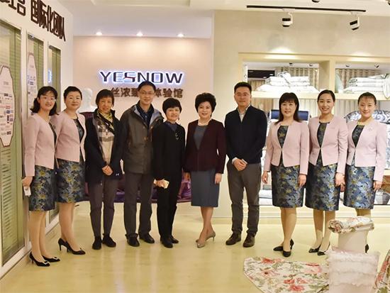 中國家用紡織品協會副會長朱曉紅一行走進眾聯!