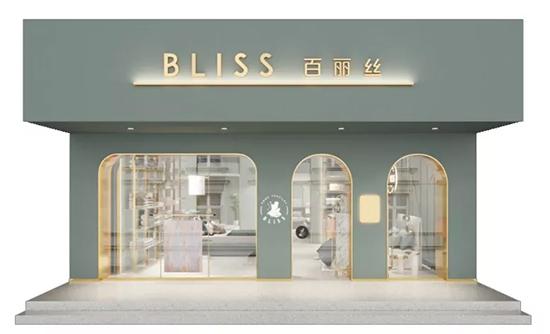 全新门店形象设计图