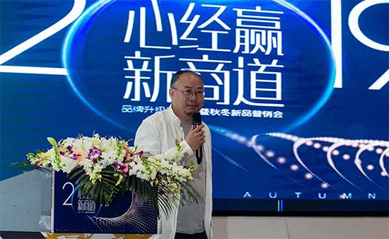 特邀三月设计马志荣讲解百丽丝新形象的设计理念