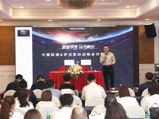梦洁家纺股份有限公司CEO李菁发表致辞
